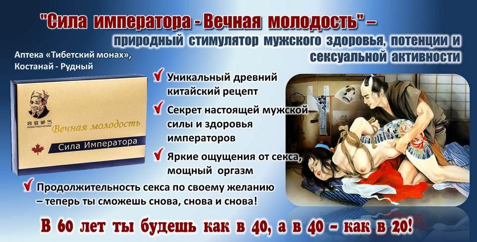 Купить сиалис оригинал 20 мг