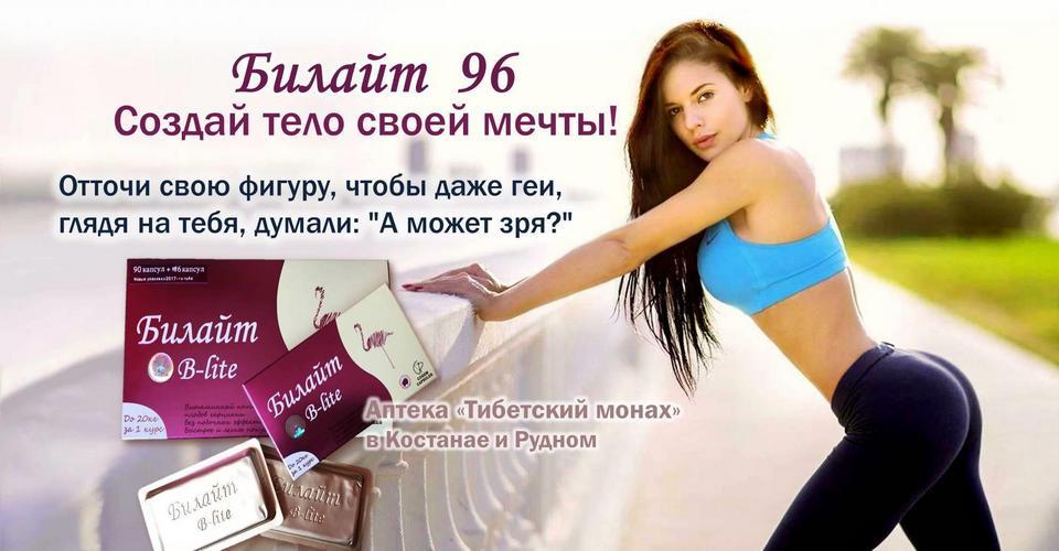 Спортивное питание для похудения для мужчин купить в спб