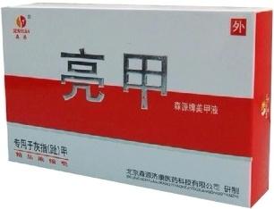 Лекарства для лечения грибка ногтей и пальцев на ногах