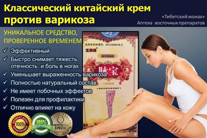 Варикоз, нога вена, варикозное, варикозное вен, варикозные вены, варикозное расширение, варикозное расширение вен, лечение варикоза, варикоз на ногах, нога варикоз, вена варикоз, варикоз вен, вена лечение