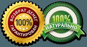Капли молот тора владивосток photo 1